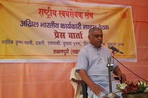 RSS Akhil Bharatiya Prachar Pramukh Dr Manmohan Vaidya briefs media at ABKM meet Lucknow-2014