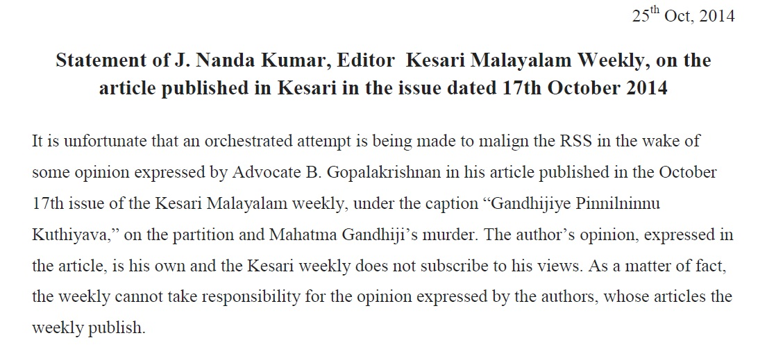 J Nandakumar's Clarification on Kesari Article Oct 25