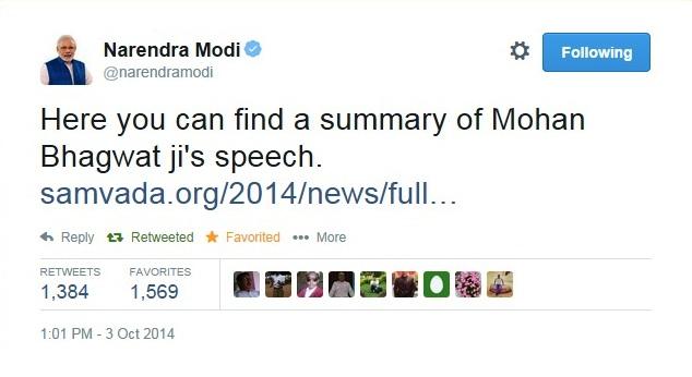 Prime Minsiter Narendra Modi Mentions SAMVADA-Org.