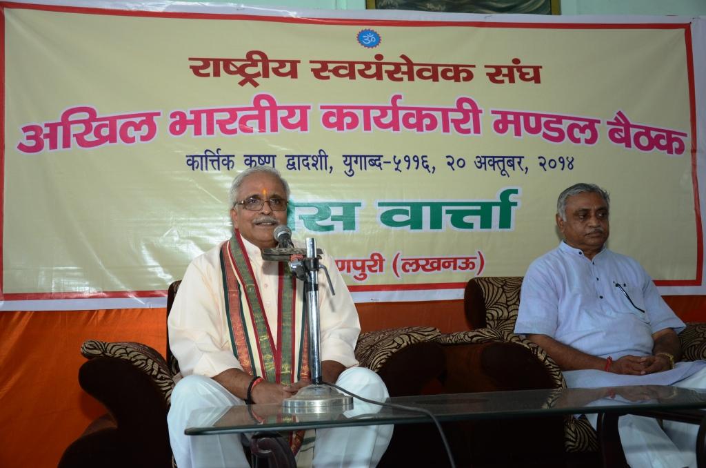 RSS Sarakaryavah Suresh Joshi with Akhil Bharatiya Prachar Pramukh Dr Manmohan Vaidya