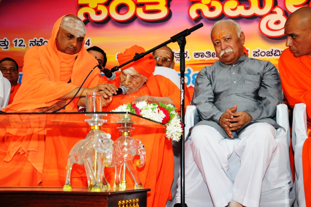 Dr Shivkumar Swamiji of Siddaganga Matha Tumkur duing his inaugural address at Sant Sammelan Tumakuru, Nov 11-2014