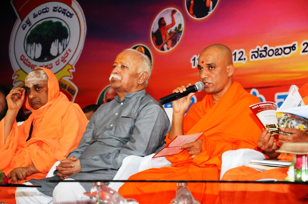 Photos: SANT SAMMELAN Tumakuru Nov 11 and 12, 2014 (Day-1)