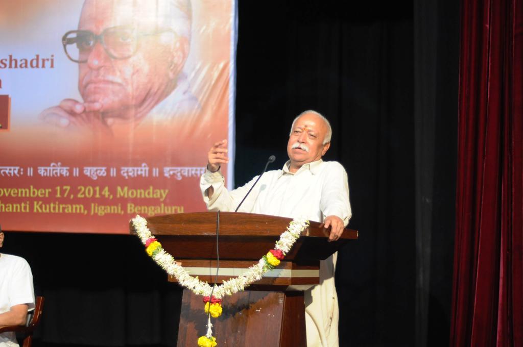 RSS Sarasanghachalak addressing after inaugurating HV Sheshadri Memorial Playground at Jigani, Benga;luru on Nov -17-2014