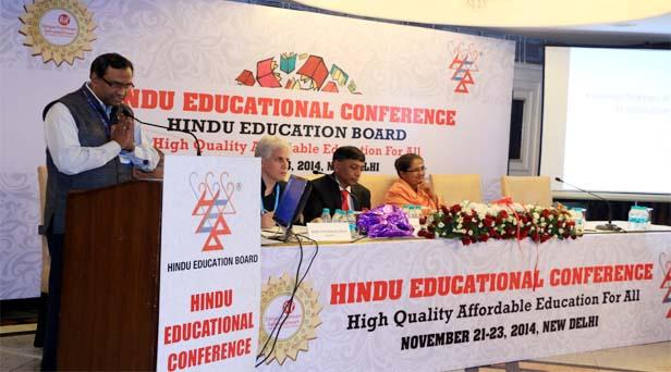 Hindu Educational