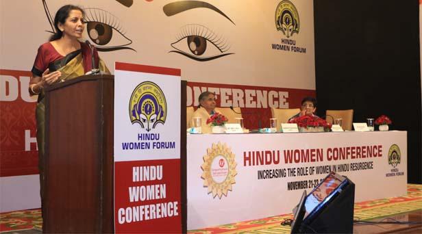 Hindu Women Confrence