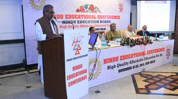 Hindu educational conf-WHC Krishan Gopal ji