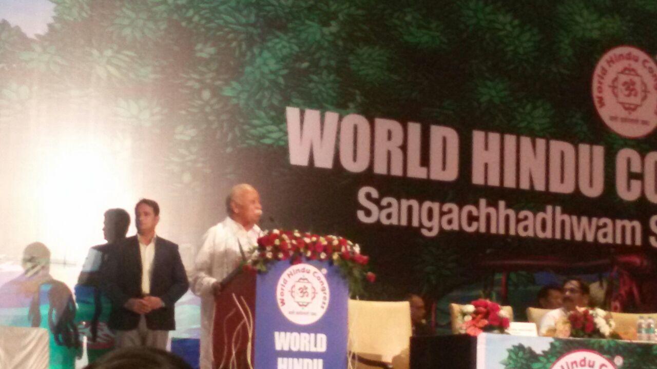 RSS Sarasanghachalak Mohan Bhagwat during his inaugural address