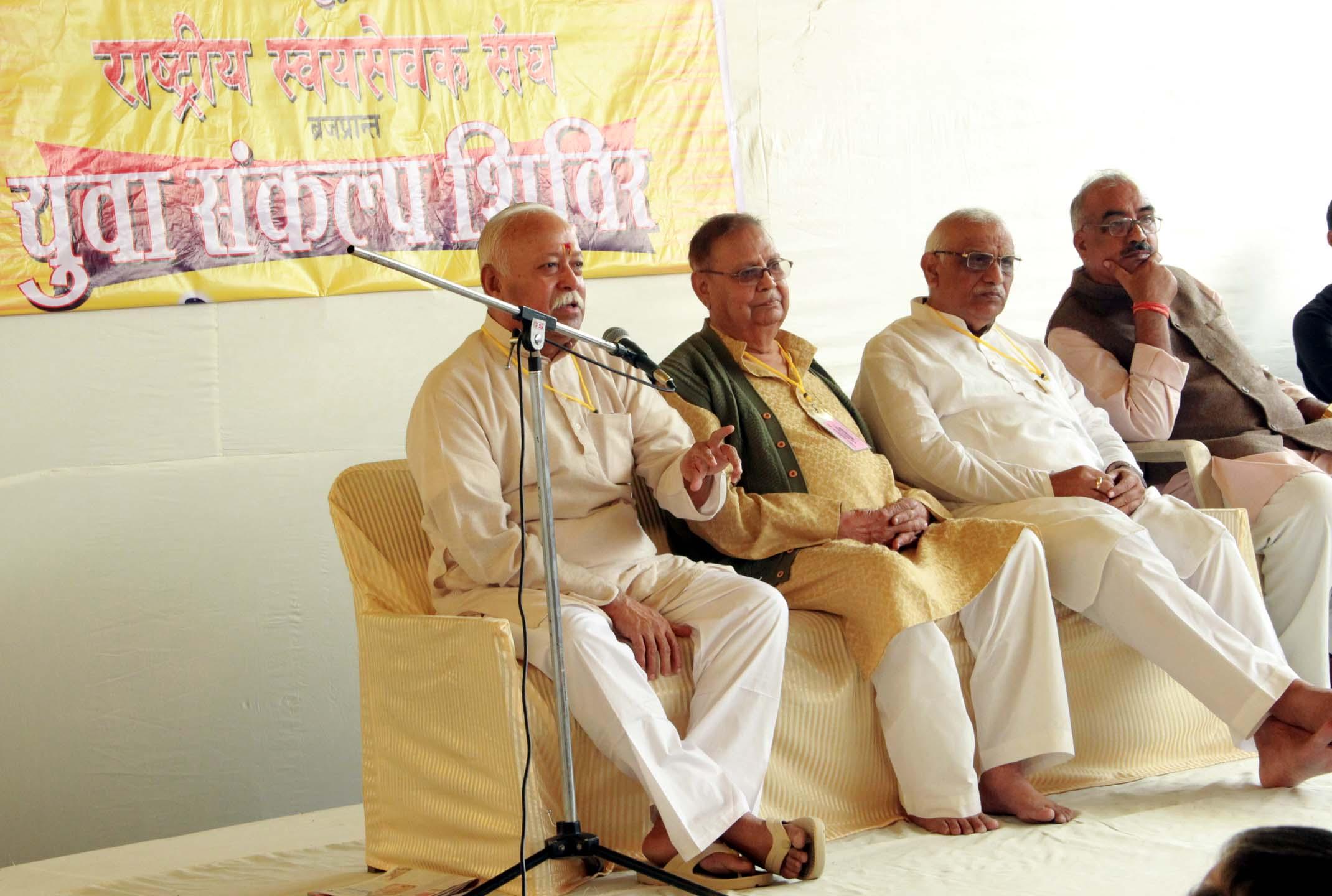 RSS Sarasanghachalak  Mohan Bhagwat at Yuva Sankalp Shivir