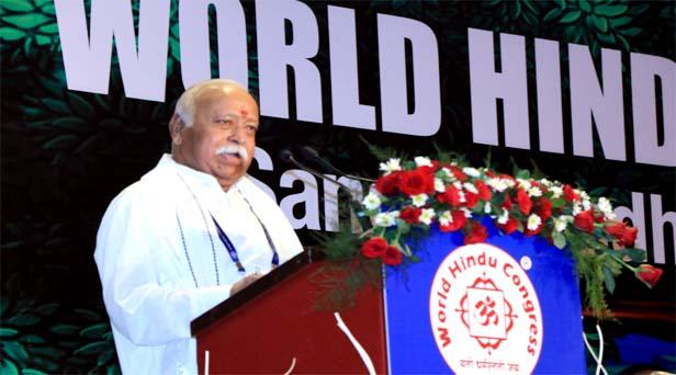 Sarsanghchalak ji at World Hindu Congress Delhi-2014
