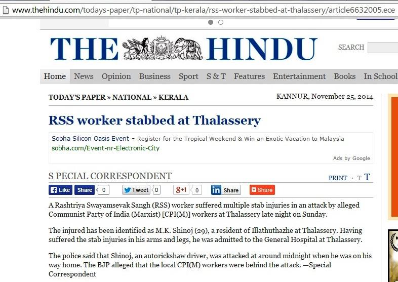 The Hindu Online Edition Nov 25-2014