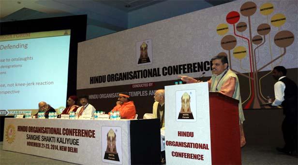 RSS Sahasarakaryavah Dattatreya Hosabale addressing