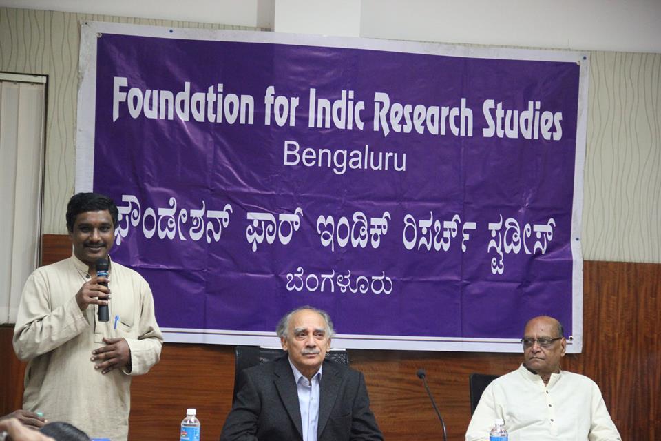 http://samvada.org/files/2014/12/Arun-Shouries-Dr-SR-Ramaswamy-at-Rashtrotthana-Nov-29-2014.