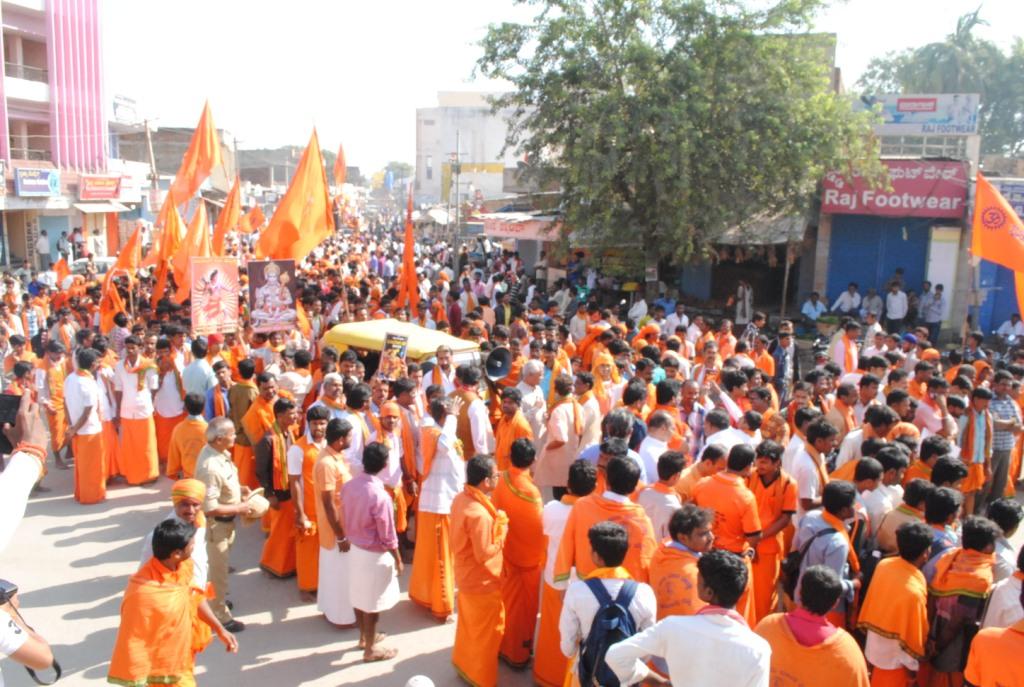 Thousands attended 'Hanuman Maala Abhiyan' at Kishkindha Hill, Bellary Karnataka