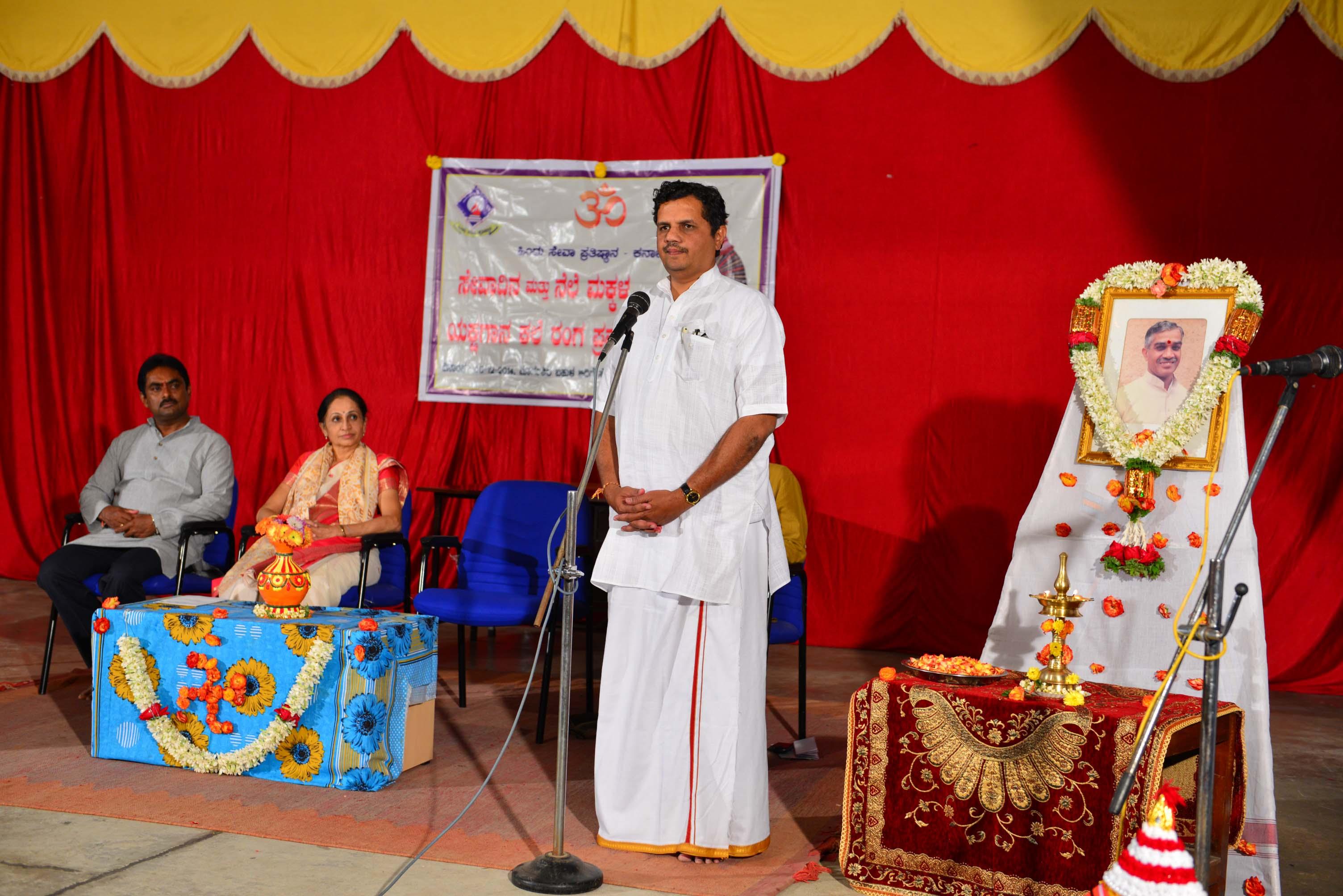 'SEVA DIN' organised by Hindu Seva Pratishtan remembering legacy of its founder Ajit Kumar