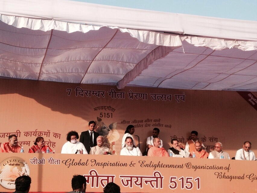 RSS Sarasanghachalak Mohan Bhagwat on Tuesday (Dec 02, 2014) addressed a gathering at the Bhagwad Gita festival on the occasion of 5151st anniversary of the Bhgavadgeeta at New Delhi's Red Fort.