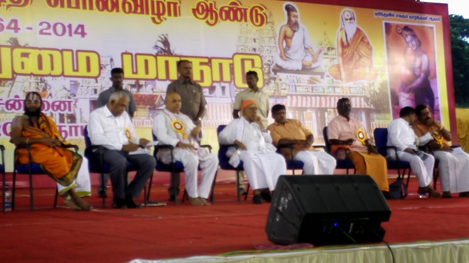'VHP resolves to bring back the lost Hindu dignity and pride': Dr Togadia at Chennai