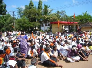 Rss Protest