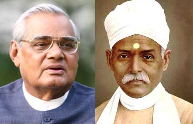 'Bharat Ratna'award for Atal Bihari Vajpayee, Pandit Madan Mohan Malviya