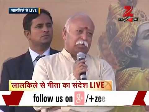 VIDEO: RSS Sarasanghachalak Mohan Bhagwat's speech at the Bhagwad Gita festival at New Delhi's Red Fort.