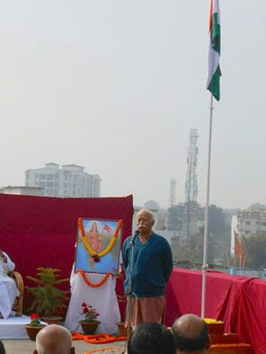 Mohan Bhagwat addressing after hoisting National Flag at Ranchi on Republic Day January 26, 2015