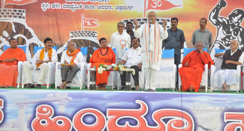 Dr Pravin Togadia addressing HINDU SAMAVESH at Chitradurga in Karnataka on Janauary 17, 2015 Saturday