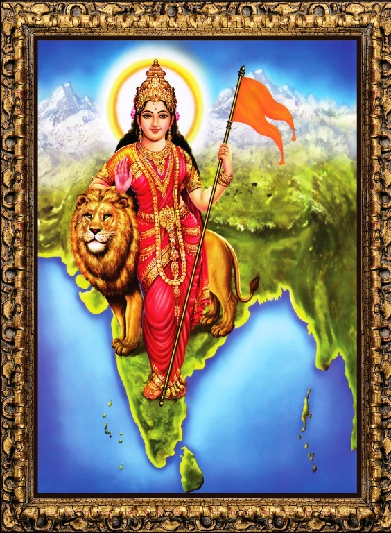 Bharat Mata Low Resolution Photo New