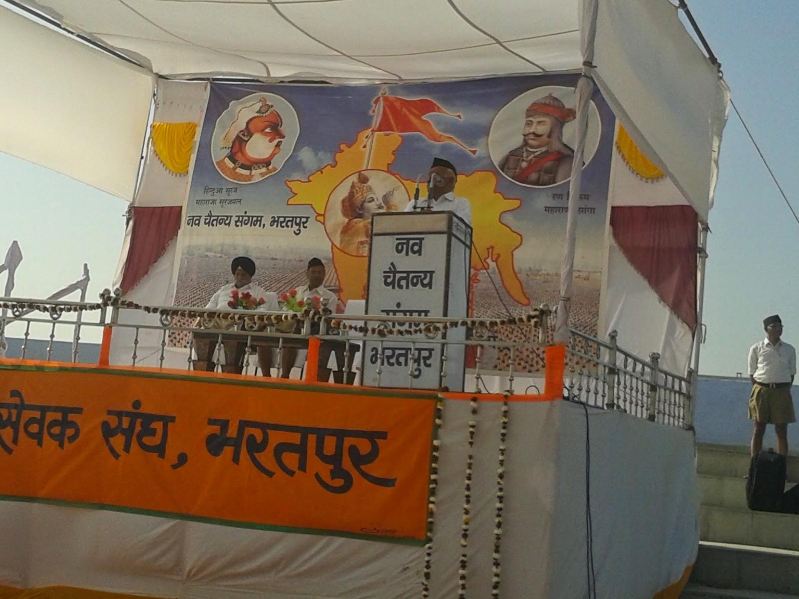 Bharatpur-2