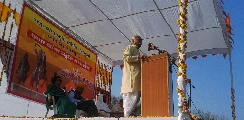 RSS Sarasanghachalak Mohan Bhagwat addressing at Khanwa Feb 20, 2015