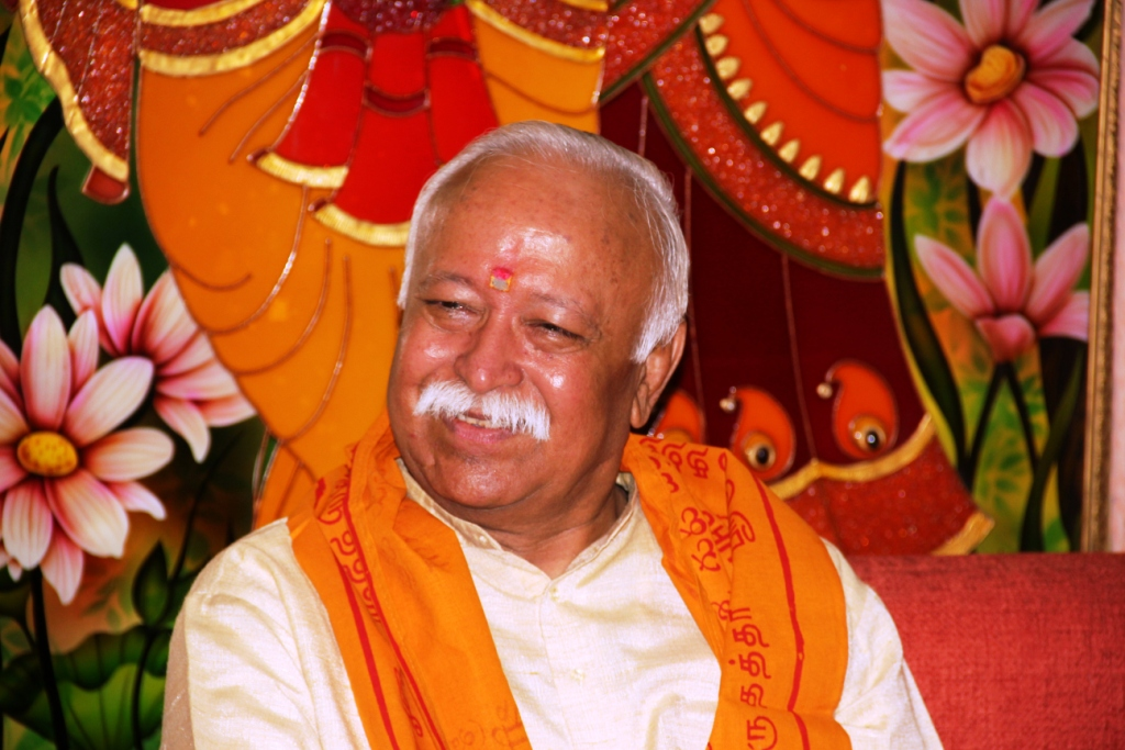 RSS Sarasanghachalak Mohan Bhagwat (File Photo- At Mysuru)