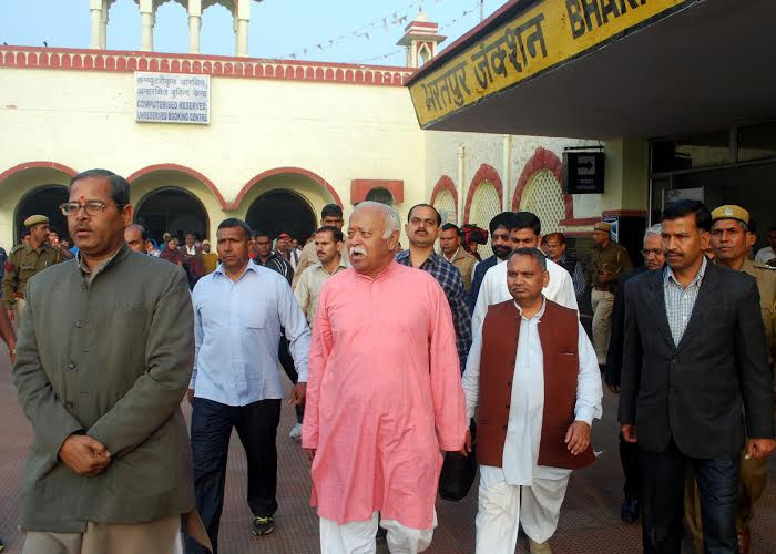 Mohan Bhagwat reaches Bharatpur Feb 20-2015.