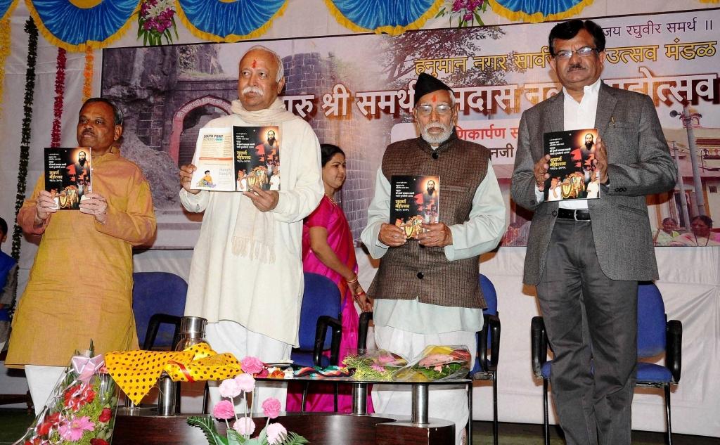 RSS Sarasanghachalak Mohan Bhagwat released book 'Rashtra Guru Samartha Ramadas'