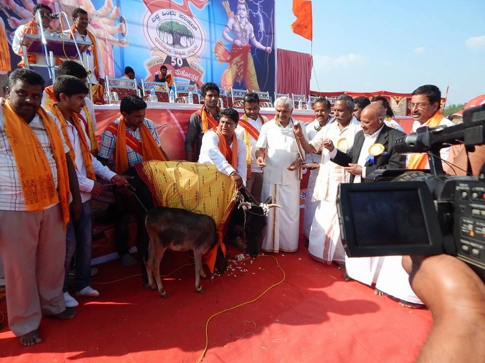 Chikkamagaluru Hindu Samajotsava (2)