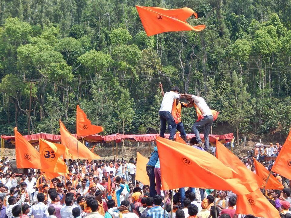 Chikkamagaluru: VHP organises Mega Hindu Samajotsav