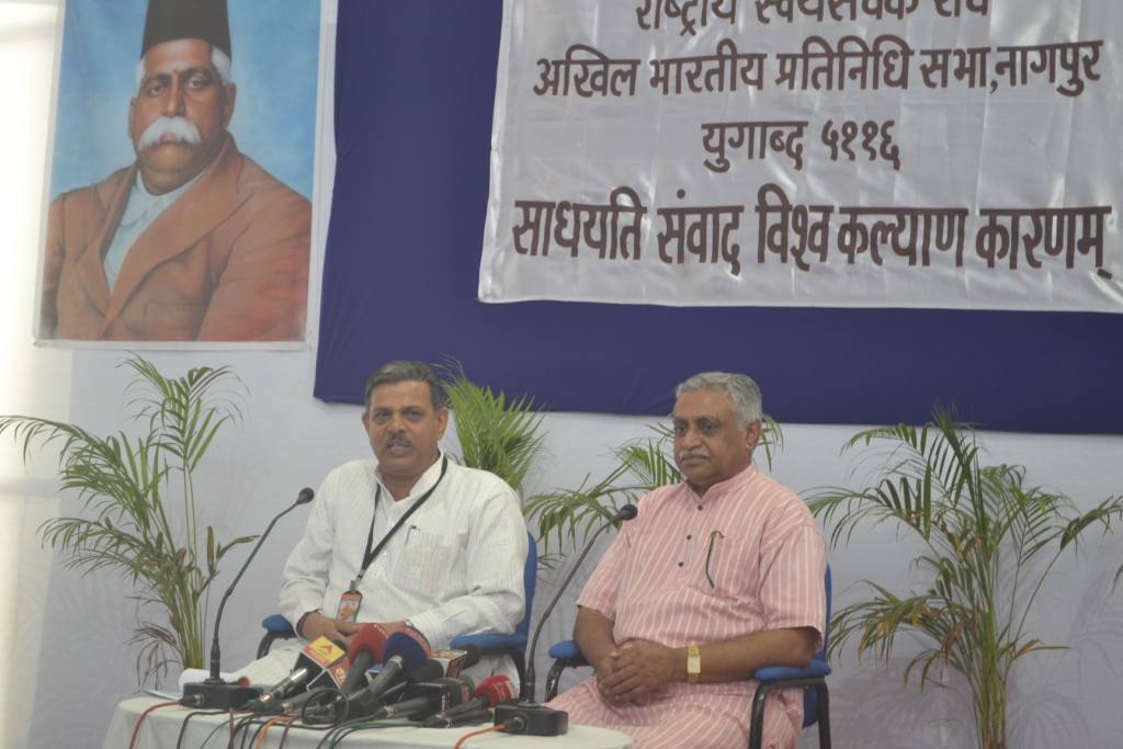 'Presently RSS runs 51330 shakhas across nation': Dattatreya Hosabale at Press Meet ABPS Day-1