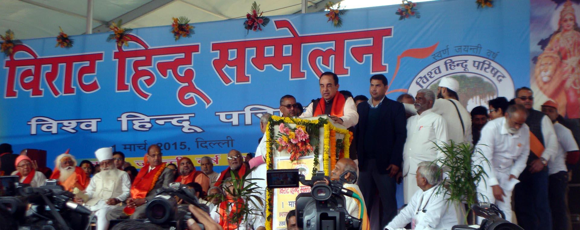Dr Subrahmaniam Swami ji