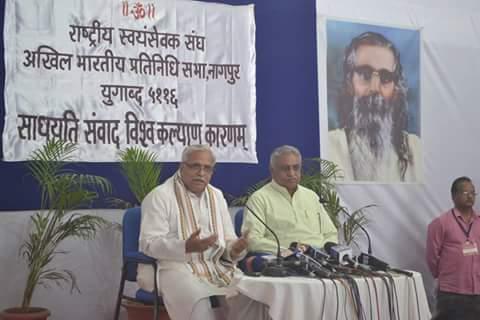 RSS Sarakaryavah Bhaiyyaji Joshi addressing the Press Conference March 15-2015 Nagpur ABPS Meet