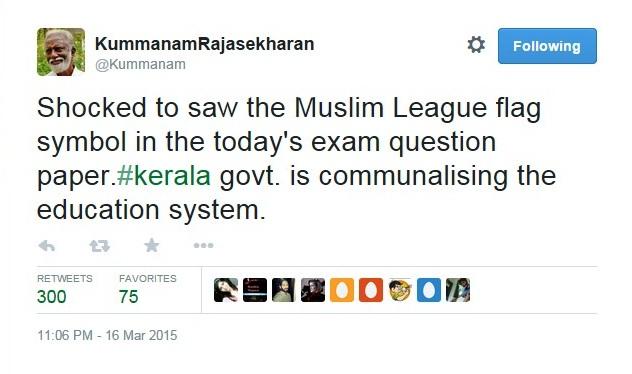 Kummanam on Muslim league