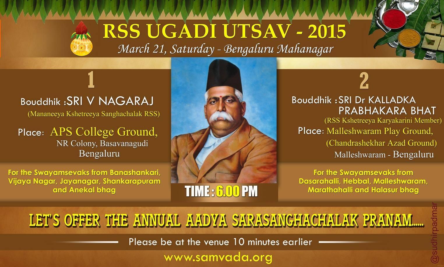 RSS Bengaluru to celebrate Yugadi on March 21, 2015 at Basavanagudi and Malleshwaram
