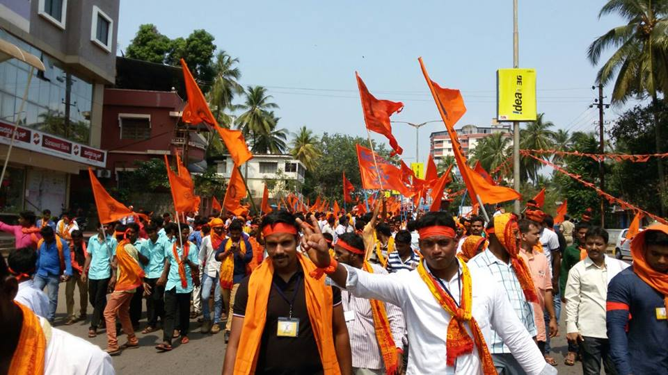 Udupi Hindu samajotsava Facebook photos (8)