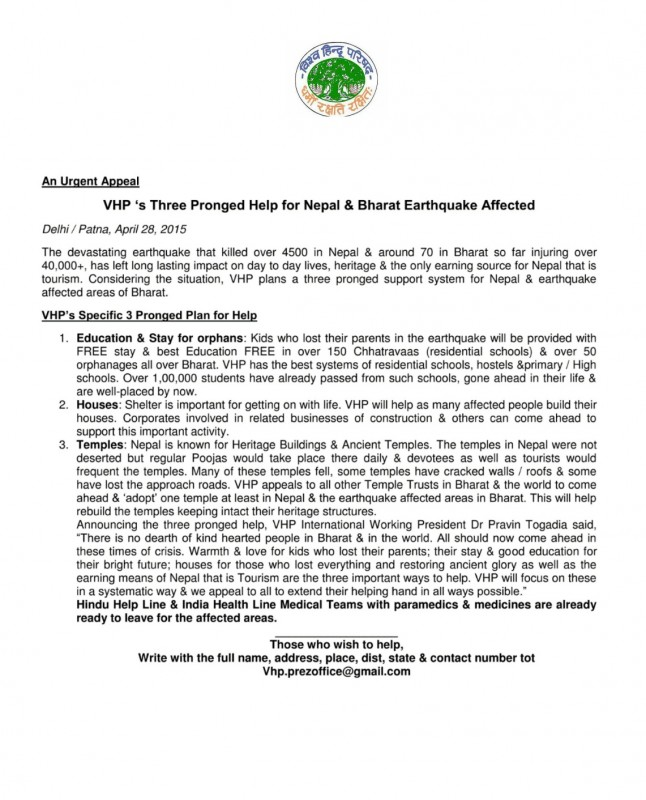 http://samvada.org/files/2015/04/An-Urgent-Appeal-VHP-3-Pronged-Help-to-Nepal-and-Bharat-Earthquake-Affected