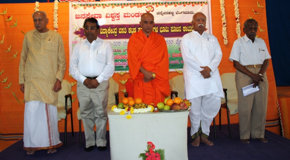 Bhagwatji at Janaseva Bengaluru April 30-2015 (12)