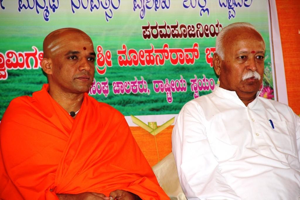 Bhagwatji at Janaseva Bengaluru April 30-2015 (6)