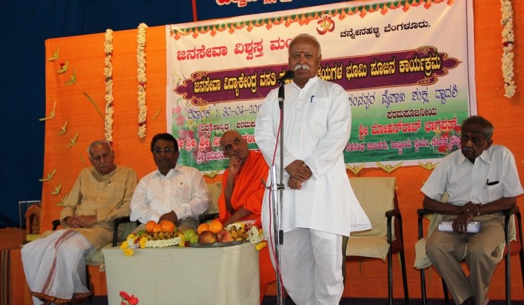 Bhagwatji at Janaseva Bengaluru April 30-2015 (9)
