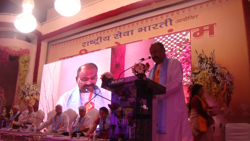 Grandhi Mallikarjuna Rao of GMR group, speaks at Rashtriya Seva Sangam, New Delhi.