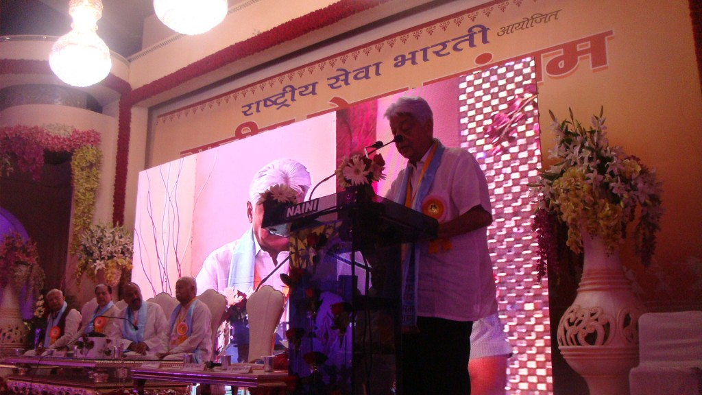 Wipro Chief Azim Premji  speaks at Rashtriya Seva Sangam, New Delhi
