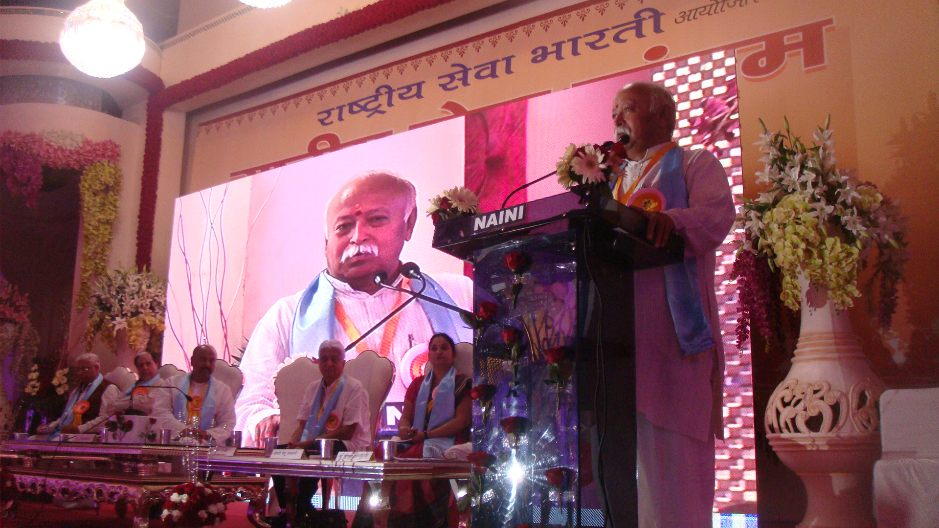 'SEVA UNITES ALL': Industrialists Azim Premji, GM Rao, RSS Chief Mohan Bhagwat at Rashtriya Seva Sangam, New Delhi