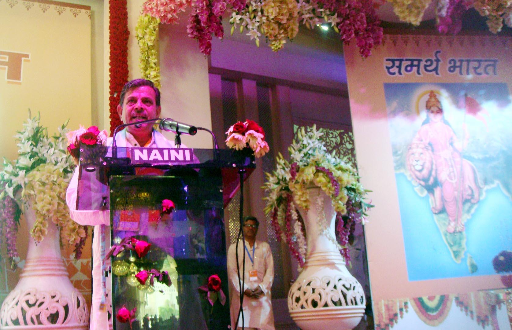 RSS Saha-sarakaryavah Dattatreya Hosabale addressing