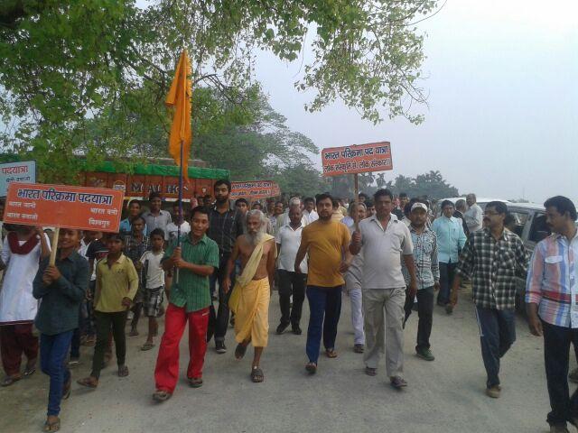 Bharat Parikrama Yatra enters Assam