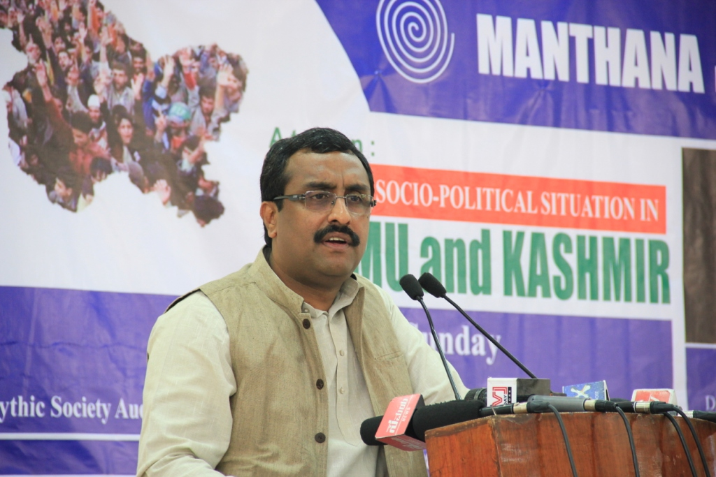 Ram Madhav addressing on Current Socio-Political Situatuion in Jammu and Kashmir, at Bengaluru on April 5, 2015