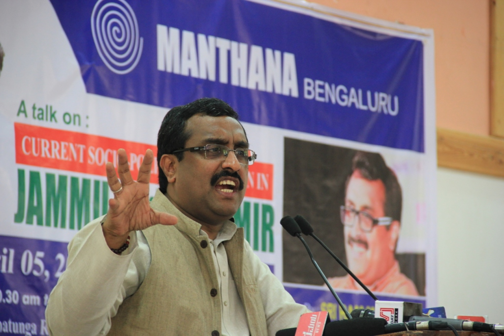 VIDEO: Ram Madhav's speech on Current Socio-Political Situation in Jammu and Kashmir